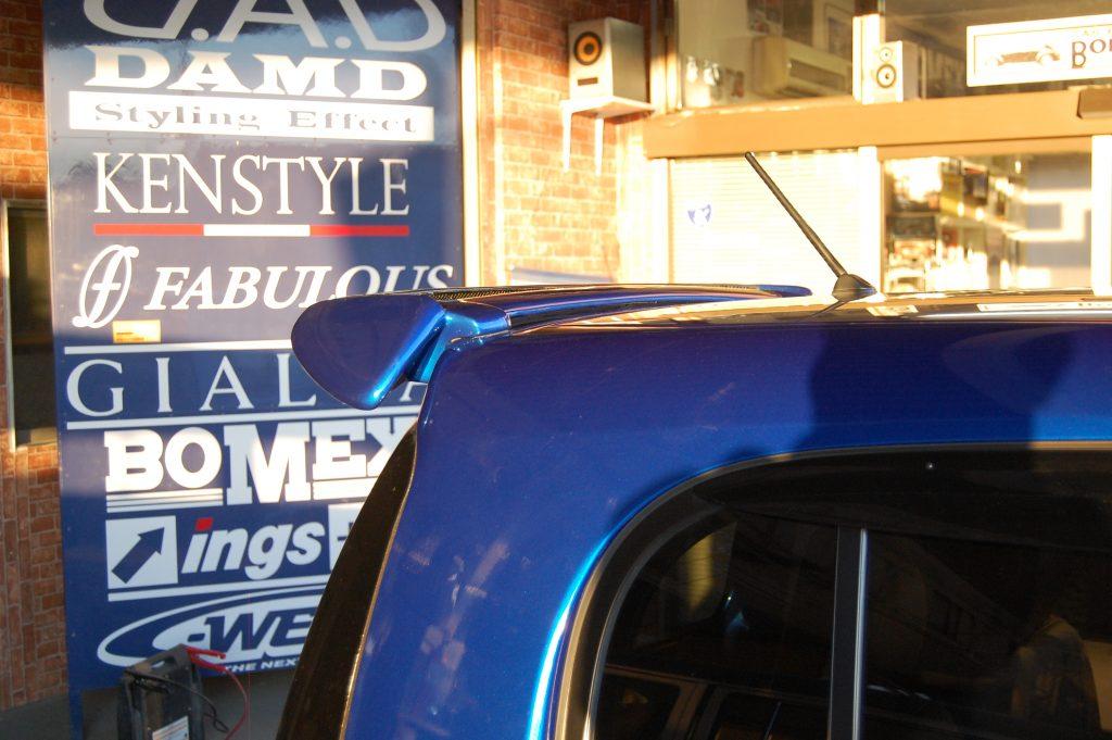 ライフ リアウイング 他車種流用加工 ウイング塗装